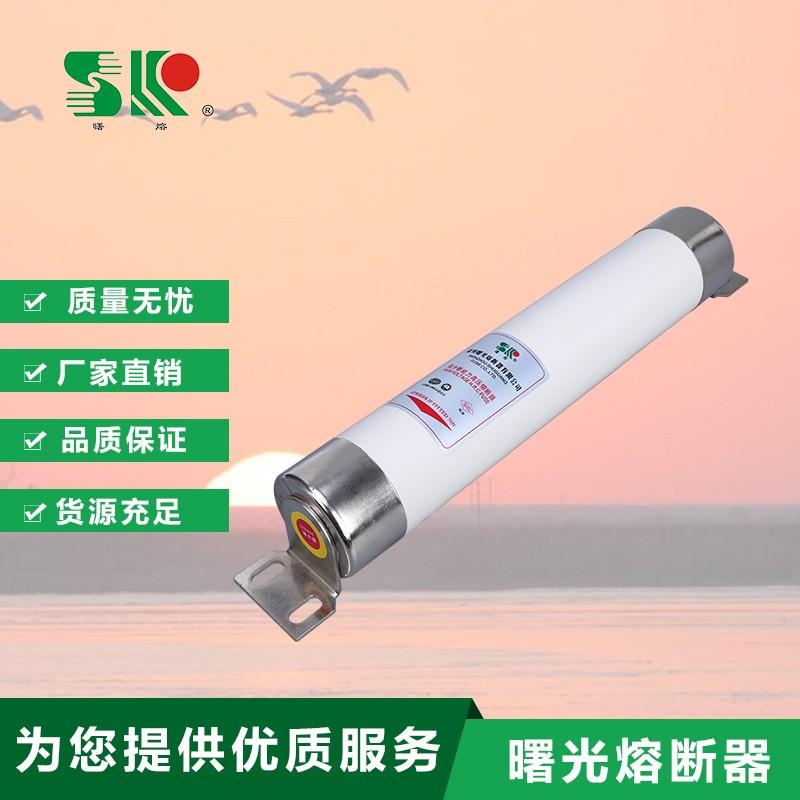 电动机保护XRNM12KV.JPG