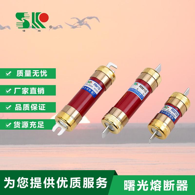 RM10型\RW型无填料封闭管式LOVEBET爱博体育官网
