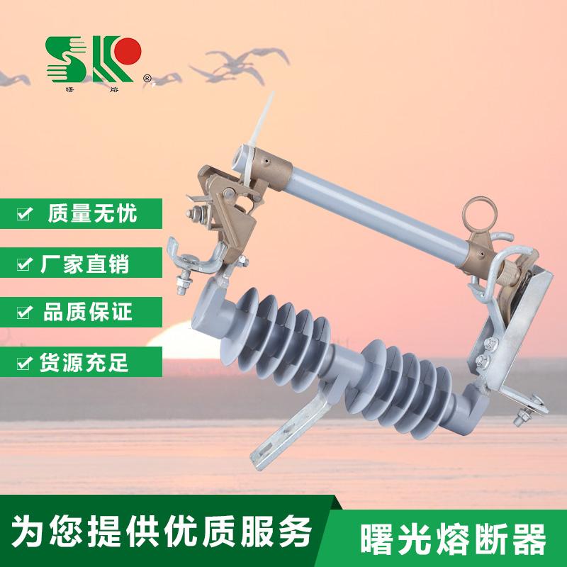 硅橡胶支柱HRW33-200A高压跌落式LOVEBET爱博体育官网.jpg