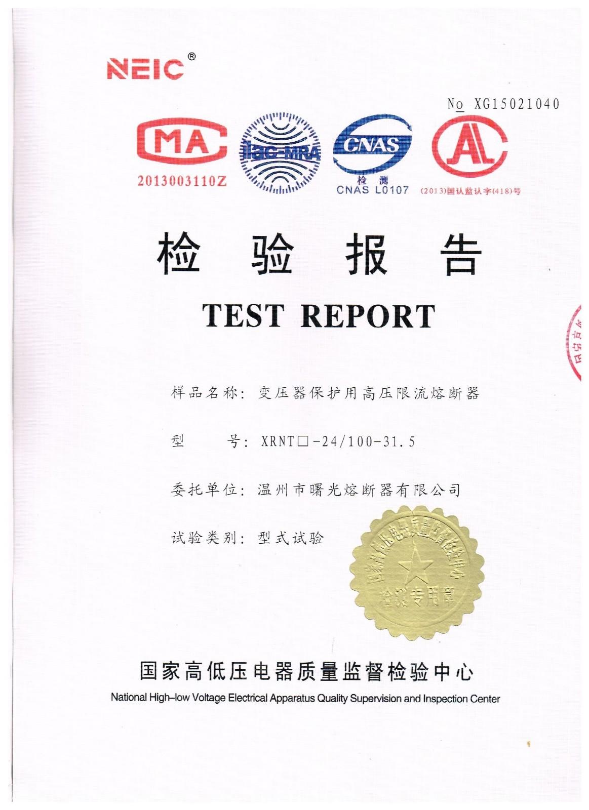 24kv测试报告1.jpg