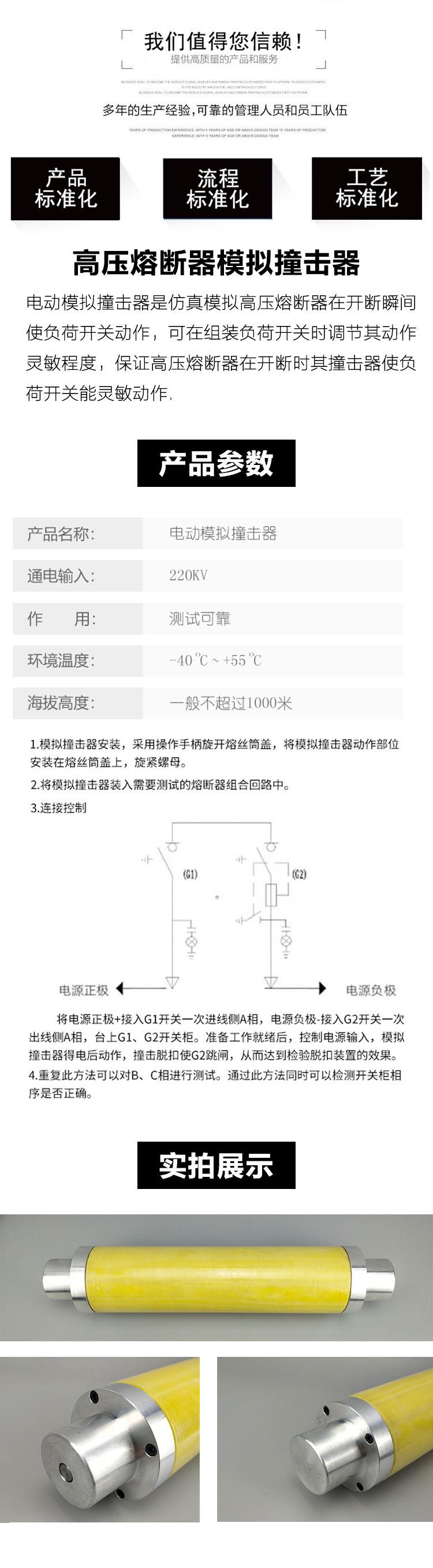 微信图片_20200111123644.jpg