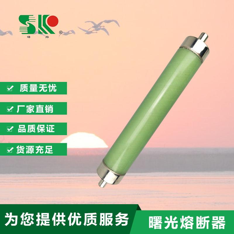 STR系列(XRNT5)油浸式变压器保护用高压LOVEBET爱博体育官网