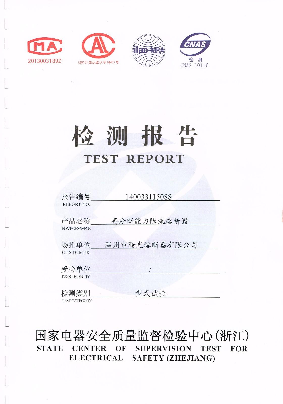 XRNT-24KV测试报告
